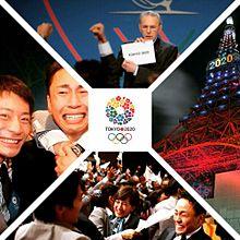 TOKYO 2020の画像(入江陵介に関連した画像)
