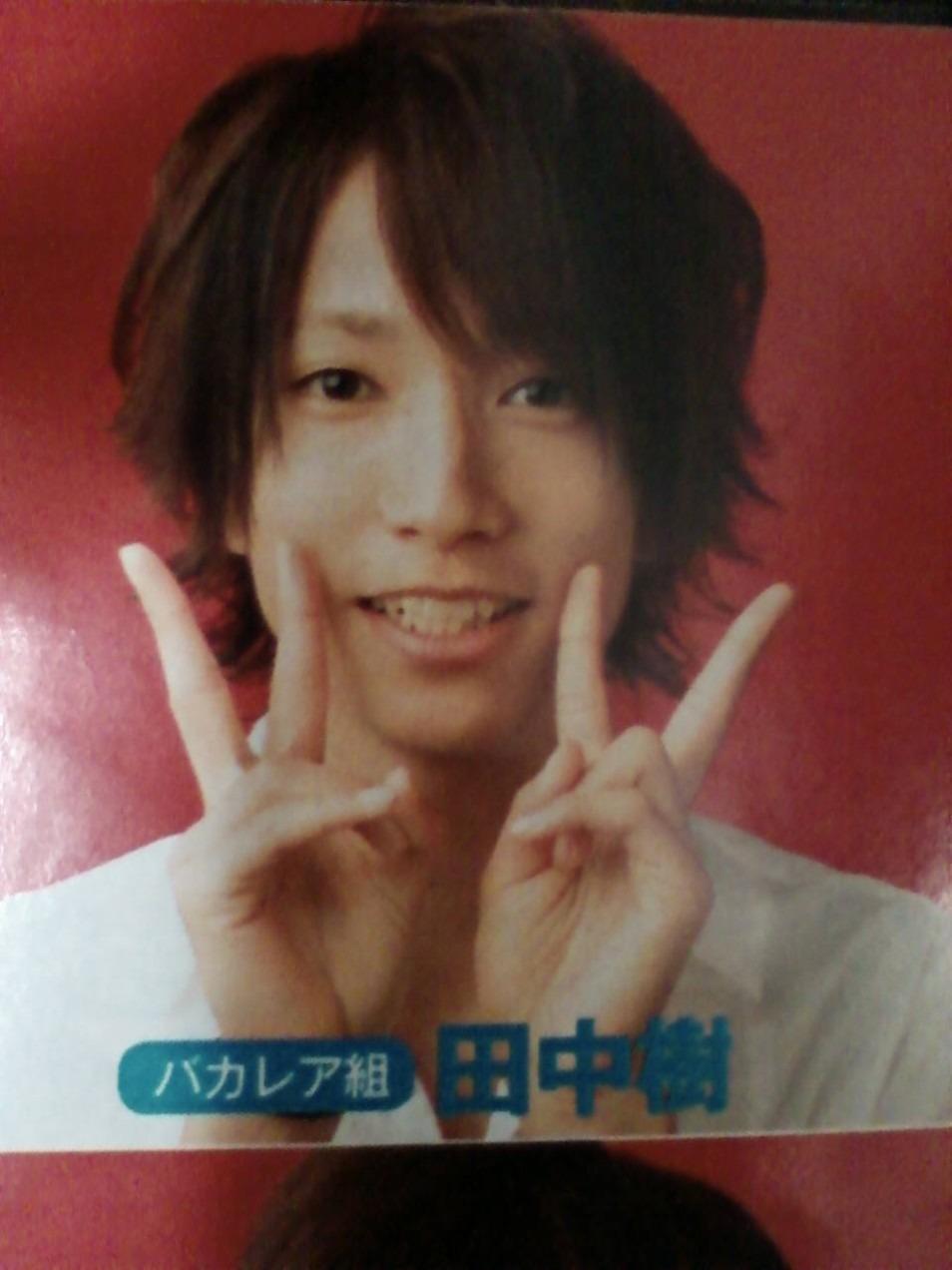 田中樹の画像 p1_8