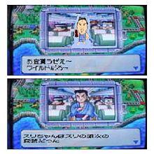 スリちゃんの画像(桃太郎電鉄に関連した画像)