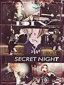 DIV secret night プリ画像