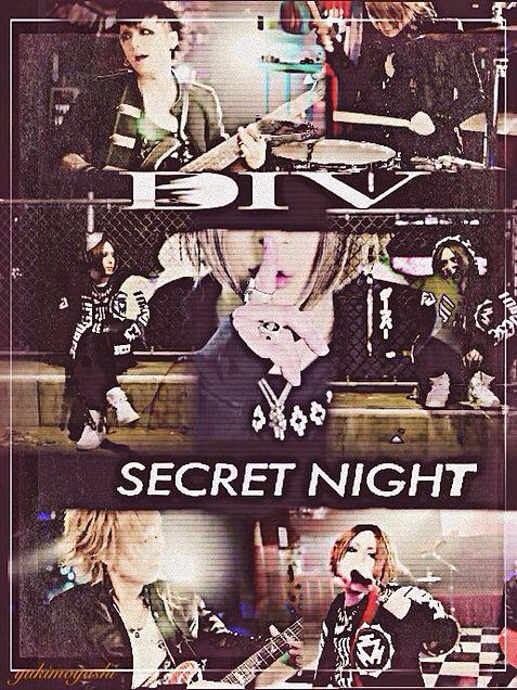 DIV secret nightの画像(プリ画像)