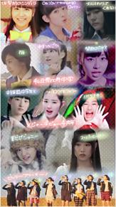 メジャーデビュー4周年!!の画像(プリ画像)