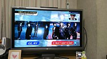 GLAY L'Arc~en~Cielの画像(GLAYに関連した画像)