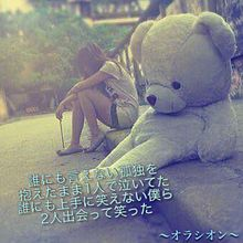 茅野愛衣〜オラシオン〜の画像(茅野愛衣に関連した画像)
