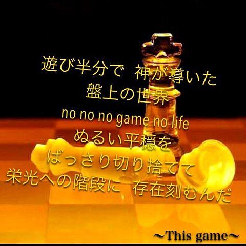 Game this 鈴木 このみ