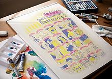 Mr.children ライブグッズ❗の画像(Mr.Childrenに関連した画像)