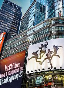 本日ドーム最終日❗の画像(Mr.Childrenに関連した画像)