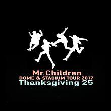ミスチルシルエットの画像(Mr.Childrenに関連した画像)