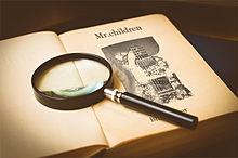 ブルーフラワーの画像(Mr.Childrenに関連した画像)