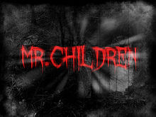 Mr.childrenハロウィーン文字の画像(プリ画像)