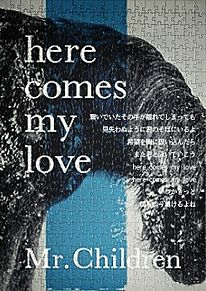 here comes my love 6 プリ画像