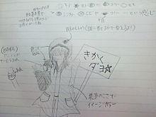 あまかの企画に参加!!の画像(製作委員会に関連した画像)