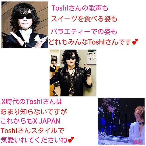 X JAPAN  ToshIの画像(プリ画像)