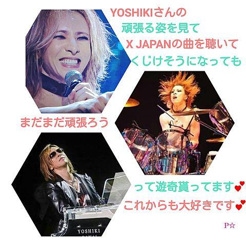 X JAPAN  YOSHIKIの画像(プリ画像)