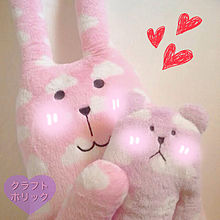 かわいい!の画像(ウサギ ぬいぐるみに関連した画像)