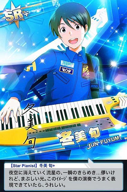 【Star Pianist】冬美旬+の画像(プリ画像)