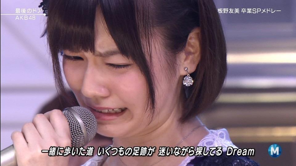 号泣の画像 p1_2