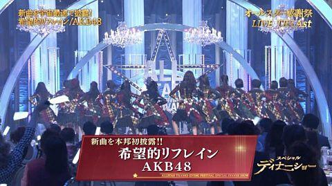akb48新曲 希望的リフレインの画像 プリ画像