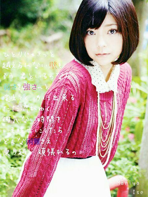 伊瀬茉莉也の画像 p1_33