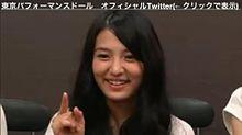TPD Nanaの画像(東京パフォーマンスドールに関連した画像)