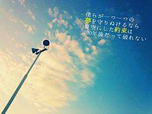 夏空 プリ画像
