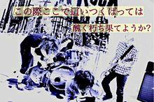 存在証明 / ONE OK ROCKの画像(プリ画像)