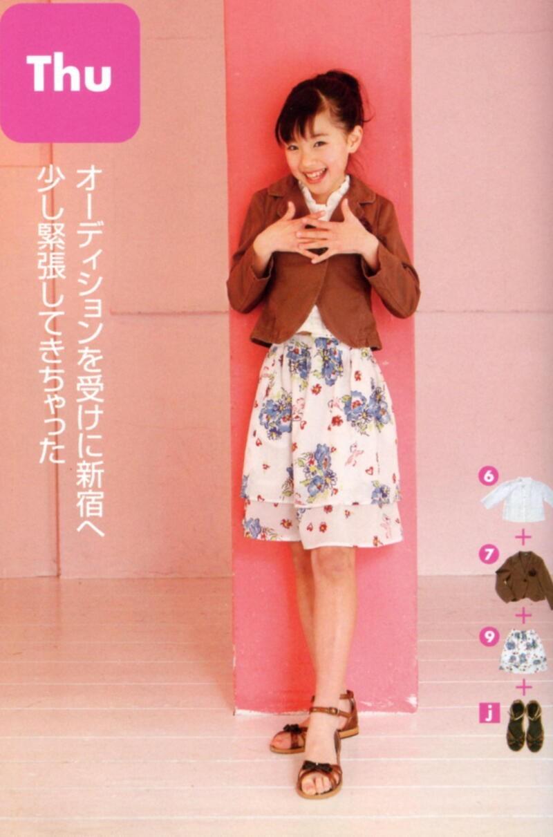 武藤彩未の画像 p1_17
