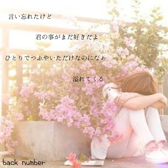 Back numberの画像 p1_38