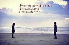 あなたと私にできること/安藤裕子の画像(安藤裕子に関連した画像)