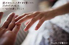 TEXAS/安藤裕子の画像(安藤裕子に関連した画像)