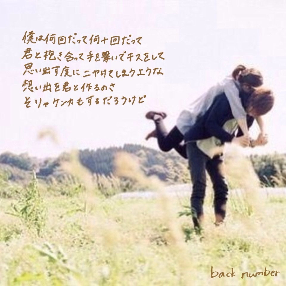 Back numberの画像 p1_36