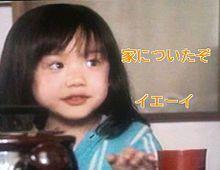 mother 芦田愛菜ちゃんの画像(プリ画像)