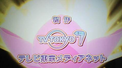 テレビ東京ナナナ7の画像(プリ画像)