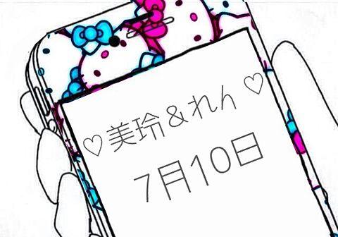 りく!の画像(プリ画像)