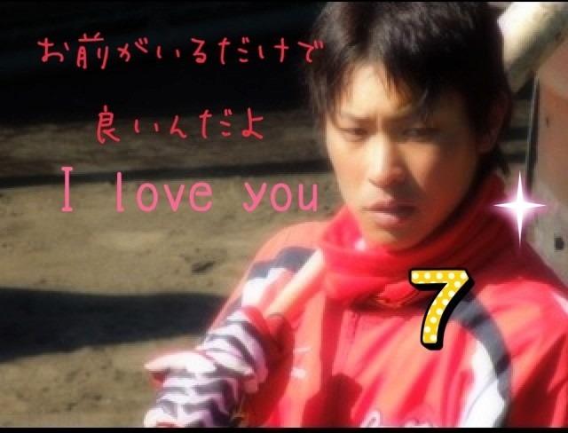 堂林翔太の画像 p1_14