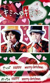 ハッピーメリークリスマス!!の画像(ハッピーメリークリスマスに関連した画像)