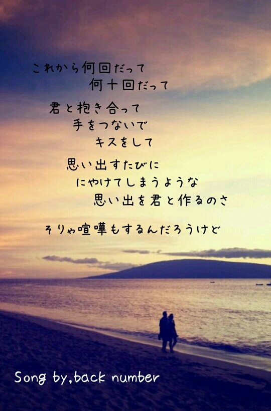 Back numberの画像 p1_35