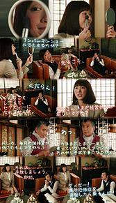 りーん☆さん、リクエストの画像(服部さんに関連した画像)