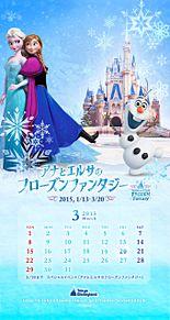 アナと雪の女王 壁紙 iPhone5, 5Sの画像(プリ画像)