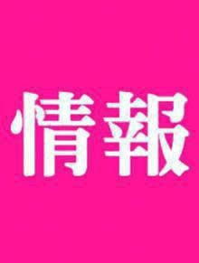 GTOスペシャル EXILE AKIRA 瀧本美織 桐谷美玲などの画像 プリ画像
