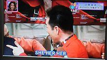 SHE!HER!HER!?の画像(田原俊彦に関連した画像)