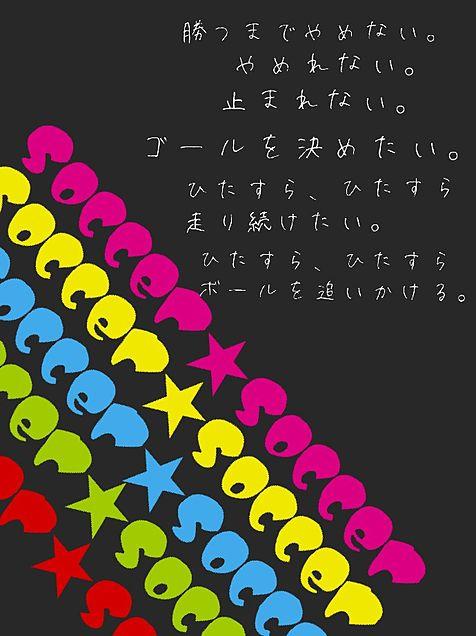 moenekonekoさんリクエスト♪の画像(プリ画像)