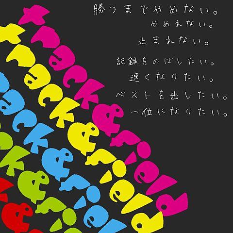 ☆ひなた☆さんリクエストの画像(プリ画像)