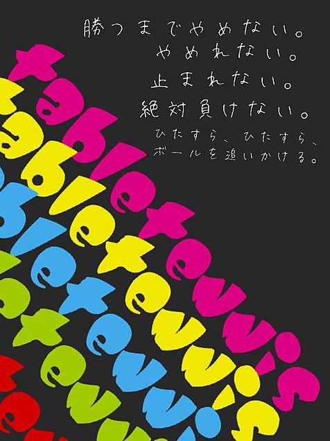 Kaho('・Д・`)さんリクエストの画像(プリ画像)