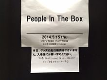 people in the boxの画像(個室。に関連した画像)