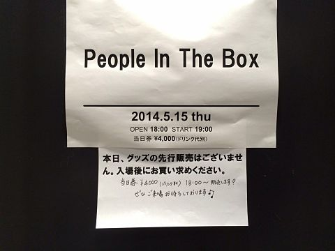 people in the boxの画像 プリ画像