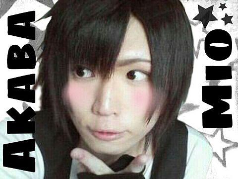 紅葉美緒* ミルク≧≦様への画像(プリ画像)