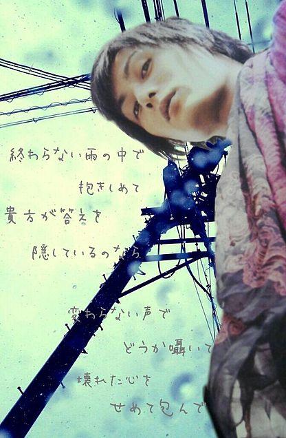 加藤和樹* ReA様への画像(プリ画像)