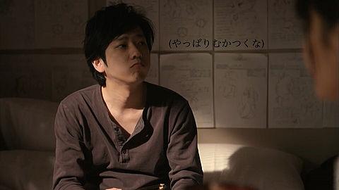 やっぱりヤキモチ渡海先生の画像(プリ画像)