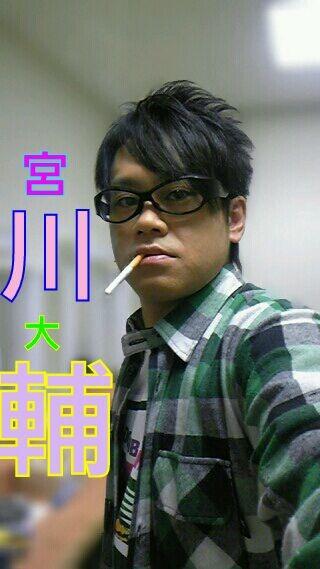 宮川大輔 (タレント)の画像 p1_35